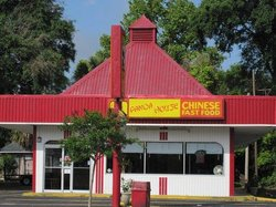 Panda House Chinese Fast Food