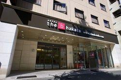 the b hakata