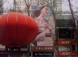Times Square (zhongzhou)