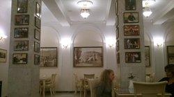 Chekhov Theatre