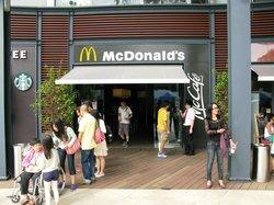 McDonald's Stanley Plaza