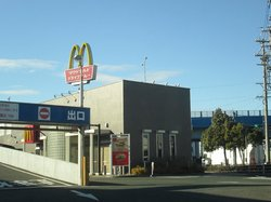 McDonald's Okazaki Inter