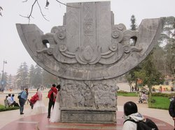 Ho Chi Minh Friendship Monument