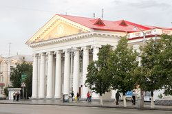 Kurgan State Drama Theater