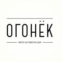 Bar-Restaurant Ogonyok