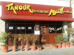 Tanour Restaurant