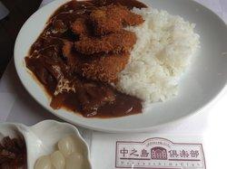 Nakanoshima Club