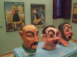 Museo Municipal de Cáceres