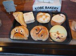 Kobe Bakery Mizuki Road