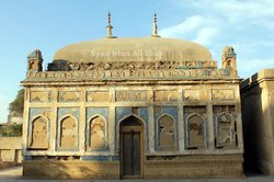 Miran ja quba (Tombs of Mirs)