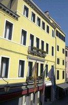 アマデウス ホテル ヴェネチア