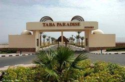 AquisTaba Paradise Resort