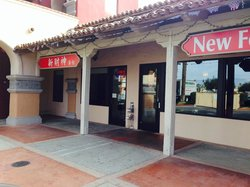 New Fortune Chinese Restaurant