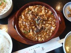 Seiyo Chinese Sichuan Cuisine