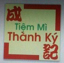 Tiệm Mi Thanh Ky