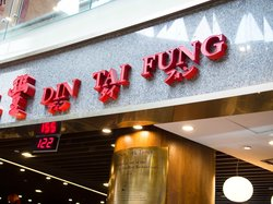 Din Tai Fung Chinatown Point