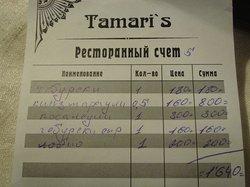Tamari's