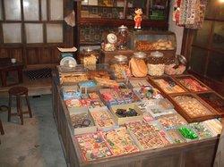 Fukui Prefectural Museum of Cultural History