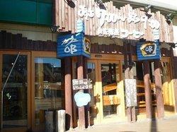 Cafe OB, Honjo