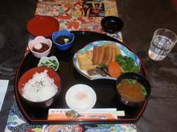 Restaurant Yamanouchi