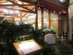 Restaurant Paseo Garden