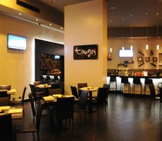 Tsugoi Asian Cuisine & Lounge