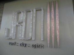 JRDN Surf Sky Spirit Restaurant