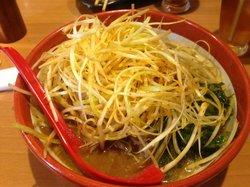 Menya Kunimaru Tokushima Kitajima