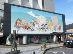 Oki Tourism Souvenir Center
