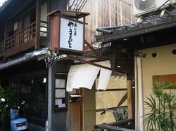 Menya Yamamoto