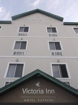 Victoria Inn Hotel Express Ciudad Victoria