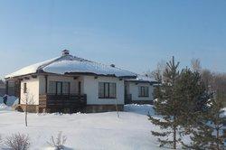 Park Yakhroma Ski Resort & Spa