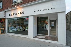 ‪Cravings Asian Cuisine‬
