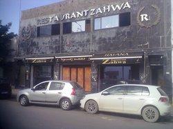 Restaurant Zahwa