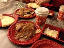 Quanjude Roast Duck (Tian AnMen Plaza)