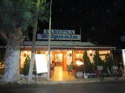 Taverna Tsampala