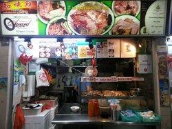 Noo Cheng Adam Road Prawn Mee