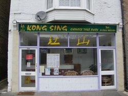 Kong Sing Chinese Takeaway