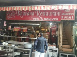 Khurana Restaurant