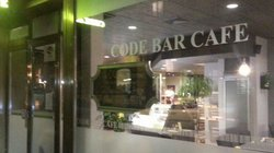 Code Bar Cafe Sarl