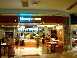 Manang's Chicken - Gaisano Mall