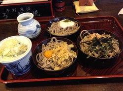Homemade Soba Uoetsu