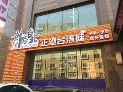 ShiShang TaiBei