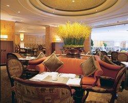 Cha Lounge Grand Hyatt Taipei