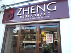 Zheng Restaurant Oxford