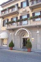 阿爾美尼亞飯店