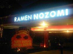 Ramen Nozomi