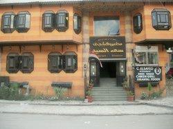 C El Sayed Restaurant