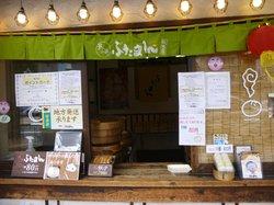 Nagasaki Butaman Momotaro Ginza Main Shop