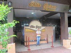 Chao Goiano Restaurante
